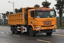 集瑞联合后双桥,后八轮自卸车国五351马力(QCC3252D654-4)