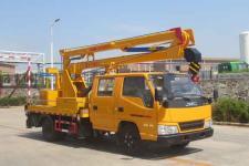 江铃双排12米高空作业车 厂家直销 厂家价格 来电送福利 15271341199