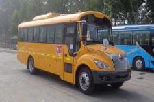 8.7米宇通ZK6875DX52小学生专用校车
