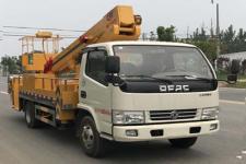 22米伸縮臂式高空作業車在那里買廠家直銷 廠家價格 來電送福利 15271341199