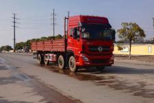 东风前四后六货车350马力20070吨(DFH1310A6)