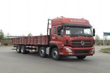 东风前四后八货车439马力20255吨(DFH1320A)