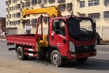 大力牌DLQ5041JSQXD5型随车起重运输车