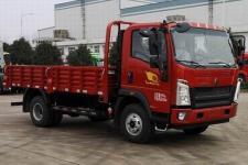 豪沃国六单桥货车184马力1495吨(ZZ1047H3315F139)