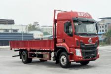 乘龙国六单桥货车230马力9990吨(LZ1180H5AC1)
