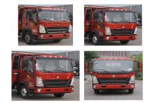 豪沃牌ZZ1087G3315F183型载货汽车图片