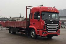 江淮国六单桥货车200马力7905吨(HFC1161P3K1A50YS)