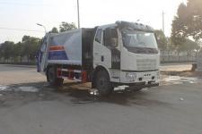 温州垃圾车在那里买 解放国六12方14方压缩式垃圾车厂家直销 厂家价格 来电送福利 15271341199
