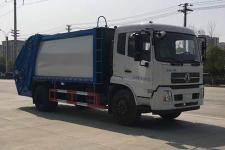 國六東風天錦14方壓縮式垃圾車價格廠家更新