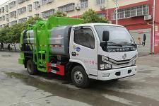 东风多利卡国六3方餐厨垃圾车