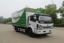 国六九九八科技H6系列污水净化有机肥分离车 新型环保分离式吸粪车