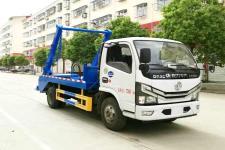 国六东风多利卡摆臂式垃圾车厂家价格