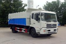国六东风天锦14方压缩式对接垃圾车价格
