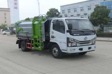 东风国六5方压缩式对接垃圾车 厂家直销 价格最低