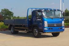 凯马国六单桥货车190马力9995吨(KMC1168A480P6)