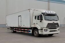 豪瀚牌ZZ5185XLCK5613F1型冷藏车