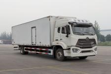 豪瀚牌ZZ5165XLCK5613F1型冷藏车