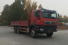 豪沃越野载货汽车(ZZ2257V455GF1)