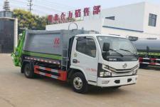 神狐牌HLQ5070ZYSE6型压缩式垃圾车