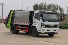 國六東風8方壓縮式垃圾車價格