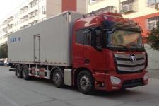 国六福田欧曼前四后八箱长9米6冷藏车价格