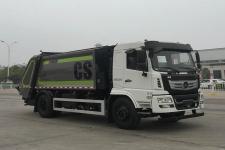 国六嘉龙12-14方压缩式垃圾车报价多少钱13635739799