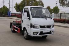 国六东风小型勾臂式垃圾车在哪买|厂家价格