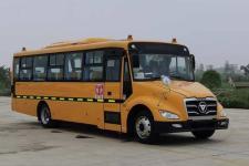 9.3米福田BJ6931S7LDB-1中小学生专用校车