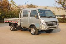 凯马国六微型货车91马力749吨(KMC1020SA280S6)