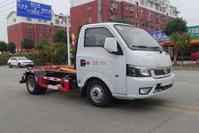国六东风小型勾臂式垃圾车厂家