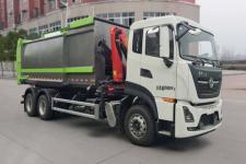 国六东风天龙后八轮吊装式垃圾车价格