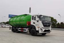 华威驰乐牌SGZ5250GWNDF6型污泥运输车 国六后八轮污泥运输车价格13329882498