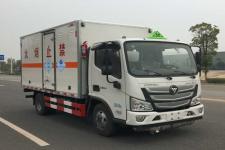 毒性和感染性物品厢式运输车