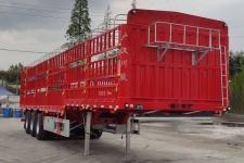 蜀汽12米33.2吨3轴仓栅式运输半挂车(GCJ9400CCY)