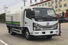 帝王环卫牌HDW5070GQXE6型护栏清洗车