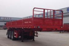 粱锋9米32吨3轴自卸半挂车(LYL9406Z)