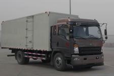 重汽HOWO轻卡国五单桥厢式运输车156-279马力5-10吨(ZZ5147XXYH451CE1)
