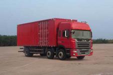 江淮格尔发国五前四后四厢式运输车220-332马力10-15吨(HFC5251XXYP2K3D54S2V)
