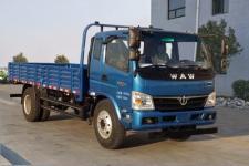 飞碟国五单桥货车129马力4610吨(FD1101P63K5-1)