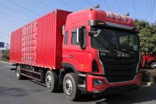 江淮国五前四后四厢式货车280-422马力10-15吨(HFC5251XXYP1K5D54S7V)