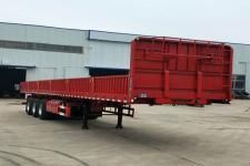 成事达12米31.5吨3轴自卸半挂车(SCD9403Z)