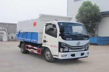 国六东风压缩式对接垃圾车配置价格