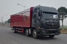 DFH5250CCYD2仓栅式运输车