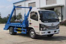 国六东风多利卡SZD5045ZBS6型摆臂式垃圾车