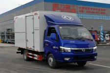 国六东风检修车厂家价格