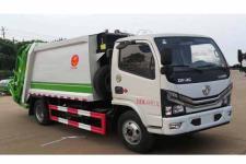 国六东风多利卡蓝牌压缩式垃圾车 厂家直销 厂家价格 来电送福利 15271341199