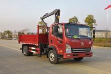 蓝牌大运抓斗式垃圾车3.4米厢长 厂家直销 价格最低
