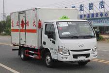 国六跃进小型易燃液体厢式运输车价格