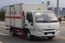 国六跃进杂项危险物品厢式运输车