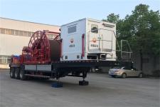 海智达13米03轴连续油管作业半挂车(JJY9701TLG)